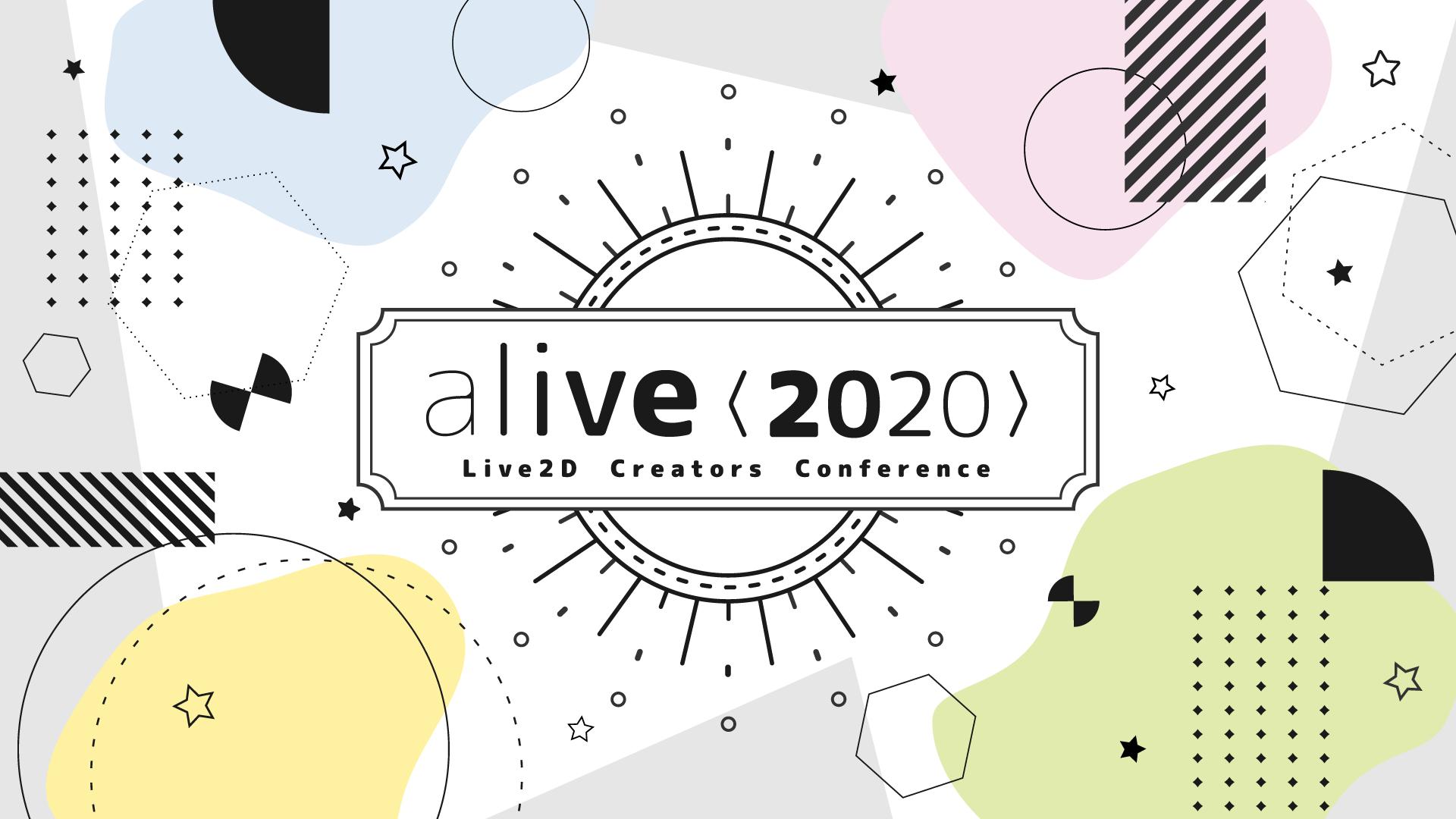12/6(日) alive2020にてオンラインによるセミナーと採用説明会を行います。