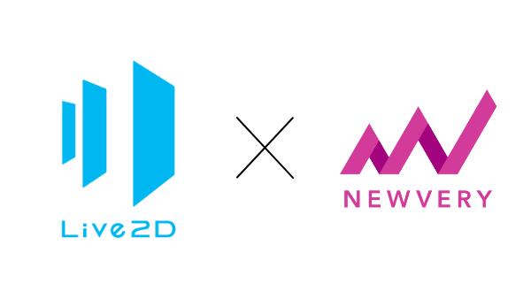 Live2DとNEWVERYが共同でネームコンペ開催